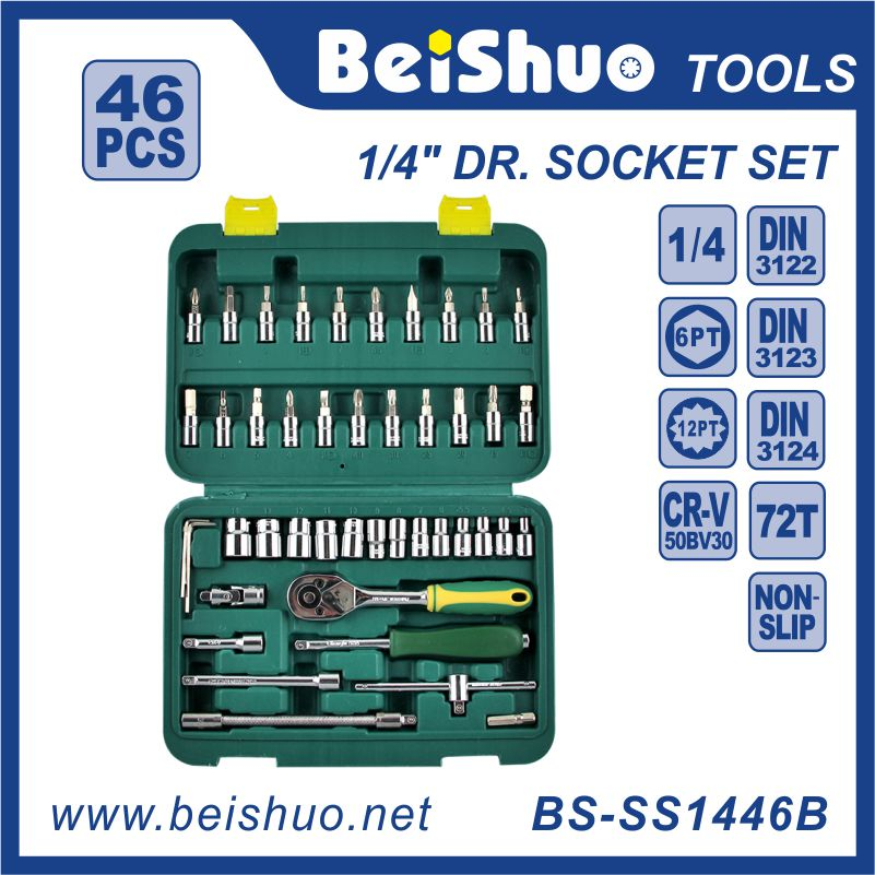 Made in China 46PCS Socket Set with Ratchet Handle S2/6150 bit socket