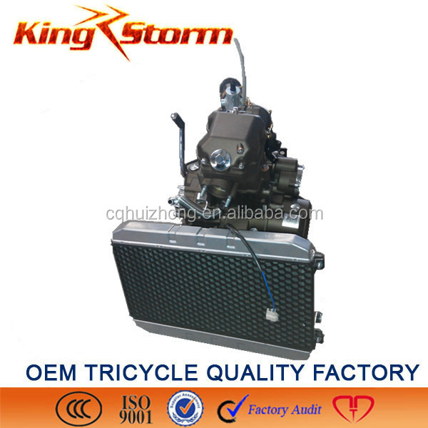 2015 new China supplier three wheel used motorcycle engine