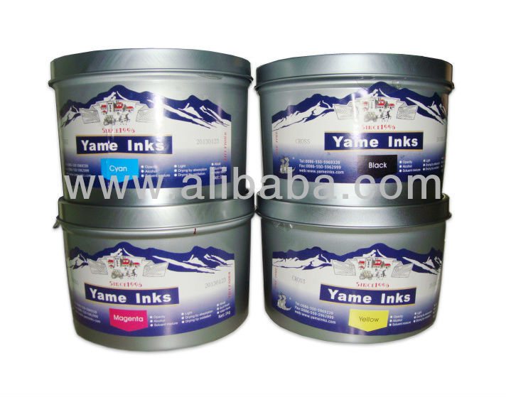Yame Inks - Offset Printing Ink