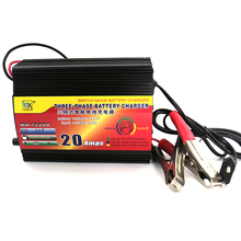 Automatic 3 Stage 12V lead acid power bank universal charger for power tool battery