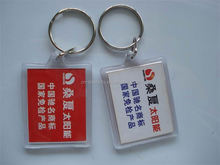 Latest OEM quality smart blank acrylic key chains from manufacturer