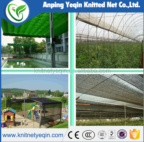 Low Price Shade Rate 80%-100% Polyethylene Square Agricultural Shade Net