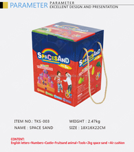 2017 HOT SALE SPACE SANDS TOY FOR kids,non toxic beach sand toy