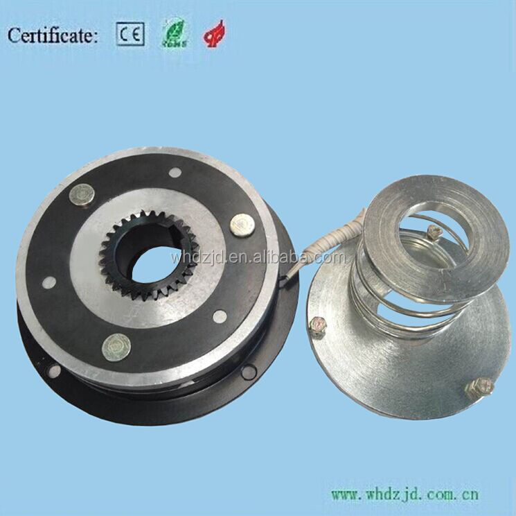 Electromagnetic brake retarder
