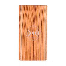 Mobile Phones Wireless Charger Powerbank Wooden Grain Type C QI Wireless Power Bank 10000Mah