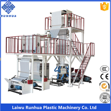 two color PP 3-7 layer film blowing machine