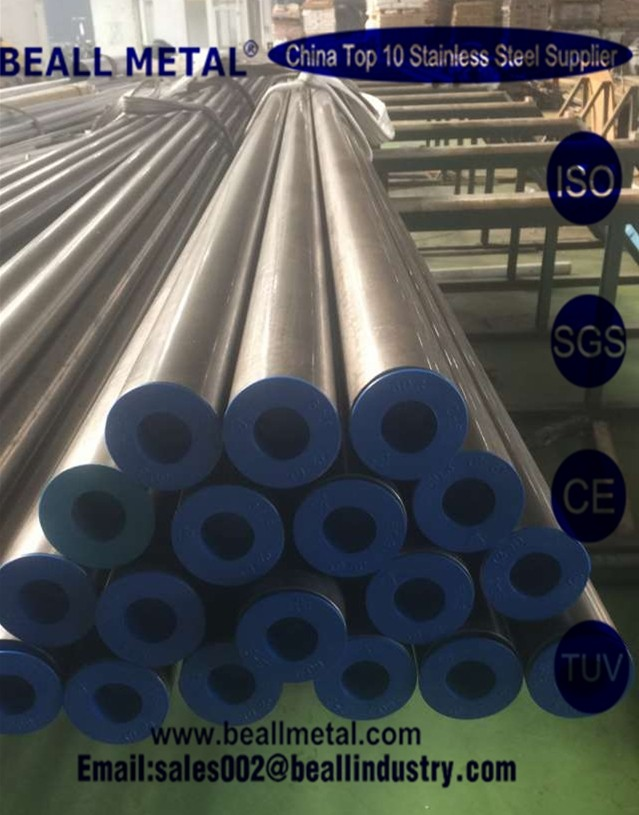 Invar 36 seamless alloy stainless steel round pipe