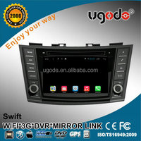 Ugode Android 7 inch double din car dvd gps for Suzuki Swift with 1024*600 resolution