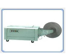 FP-9011 Fully Automatic PP Strap Belt packing machine
