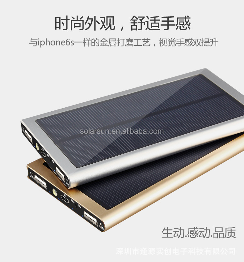 Mobile power supply 100000mAH Energy saving Solar Charger 2 Port External Battery Pack Power Bank For Cellphone Portable