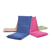flexible folding adjust floor chair /yoga chair /no leg chair on tatami B104