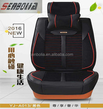 Cooling car Seat Cushion with Fan car seat cover for summer