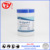 Largest antibiotics supplier of ciprofloxacin lactate powder