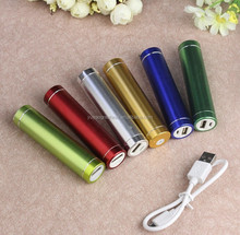 Lipstick Size USB Universal Portable Battery Charger External Emergency Mobile Power Bank Best Power Bank