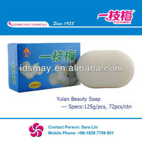 Yulan 125g crystal white soap