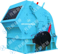 Bauma China Shanghai Stone Impact Crusher Portable Impact Crusher