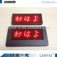 (LANPAI) 80x32mm scrolling text software program running led name badge