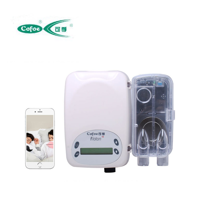 Portable professional cheap auto cpap machine for sleep apnea