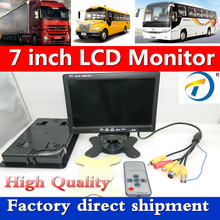 7 Inch TFT LCD Digital Panel Truck Stand Alone heavy duty Car reversing LCD Monitor