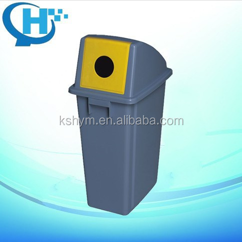 60L waste paper tank / garbage can