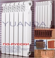 Magnesium steel pipe radiator