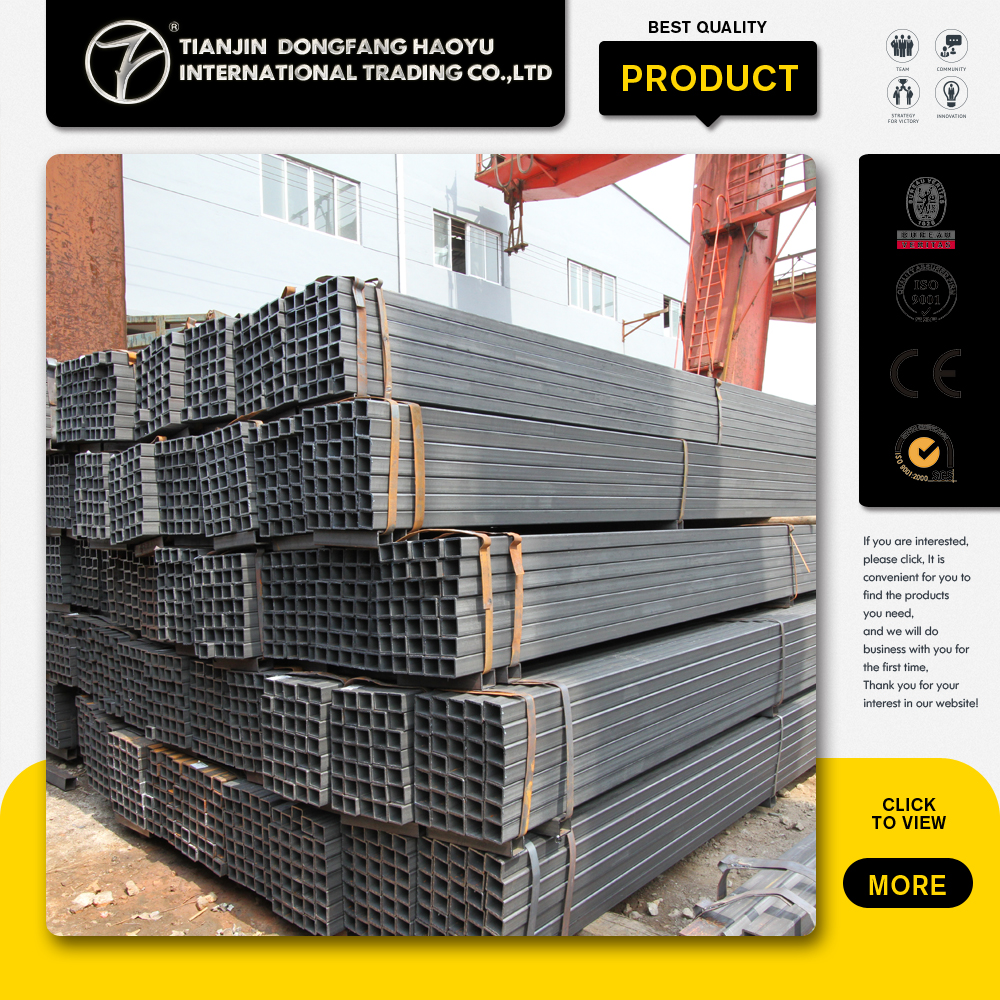 Factory price high performance custom hollow section black square&rectangular steel pipe