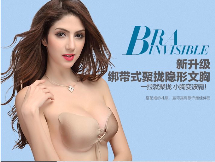 sexy silicone nude bra push up ladies bra set for girl sexy sexy bra