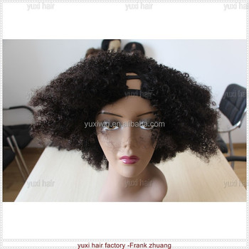 Hot selling fashion afro kinky curly U part wig