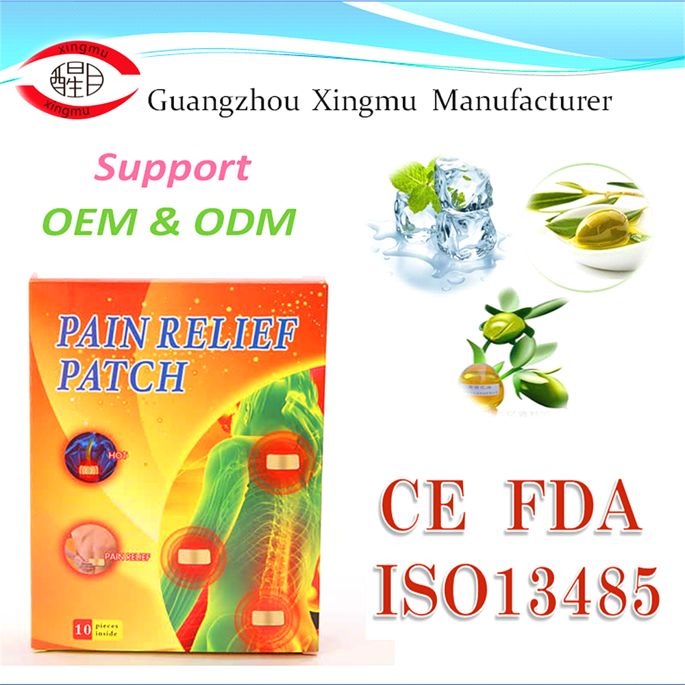 15 years experience hydrogel manufacturer ,pain relief patch