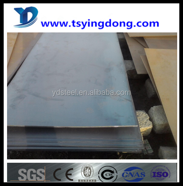 prime pressure vessel and boiler MS steel plate China