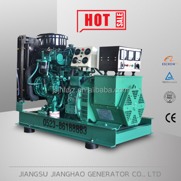 Cheap price 30kva chinese diesle generator price with chinese engine YC2115D
