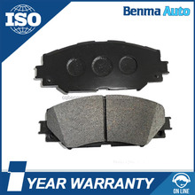 Auto brake lining pad for Japanese car Toyota Camry Australia 2012 04465-06090