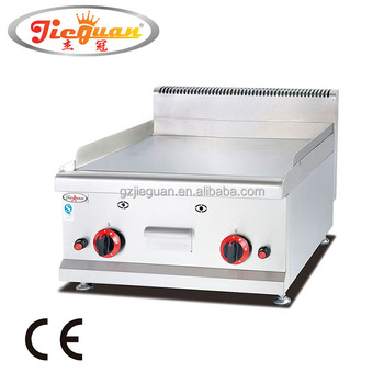 LPG stainless steel table Top Gas Griddle(GH-586)