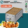 popular small size stainless steel gas takoyaki machine with pure copper cooking plate