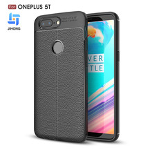 Best Sellers New Leather Pattern Sillicon Protective Mobile Phone TPU Case for OnePlus 5T Case Cover