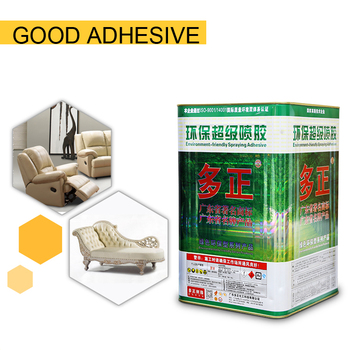 Spray adhesive for sofa sponge environmental-friendly type