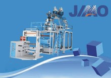 Extruder PE film blowing machinery price, plastic t-shirt bag film extruding machine