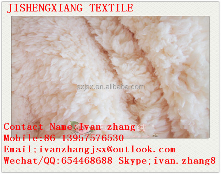 Jishengxiang textile professional supplier hot sell sherpa fleece fabric,cotton sherpa fleece fabric,heavyweight fleece fabric