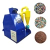 /product-detail/small-installation-cable-wire-cutter-copper-grinding-process-copper-powder-making-machine-62010178184.html
