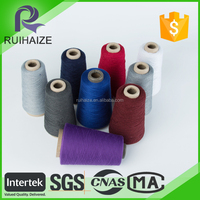 Low Price Polyester Rug Yarn with Quality Assurance