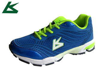 2013 Mens Summer Sport Shoes