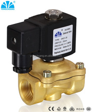 ZCM11/31 CE approved ipg natural gas solenoid valve 230v 24vac