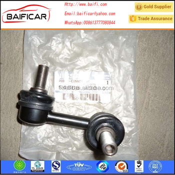 Rod Conect Stabilizer Link For NISSAN BASSARA PRESAGE Stabilizer Bar OE 54668-AD000,54668AD000
