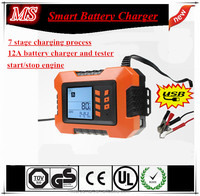 12v 2-12a automatic car fast battery chargers for car battery