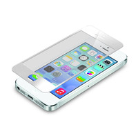 Shenzhen YC 2.5D clear tempered glass screen protector for iphone 5 5c 5s