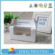 2015 New design paper cardboard birthday cake boxes from factory