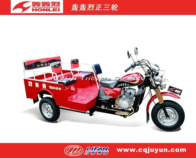 2016 seats Passenger Auto Rickshaw made in China/175cc Passenger Tricycle HL175ZK-5