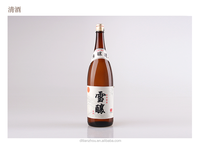 1.8L Top brand sake with competitive price from China