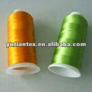 120D/2 100% modified polyester imitation simulated counterfeit Viscose Rayon embroidery yarn/thread/strings