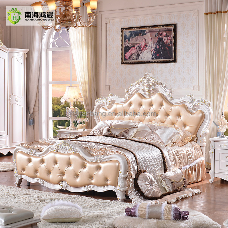 china antique luxury classical upholstered leather - Wholesale Bed Frames